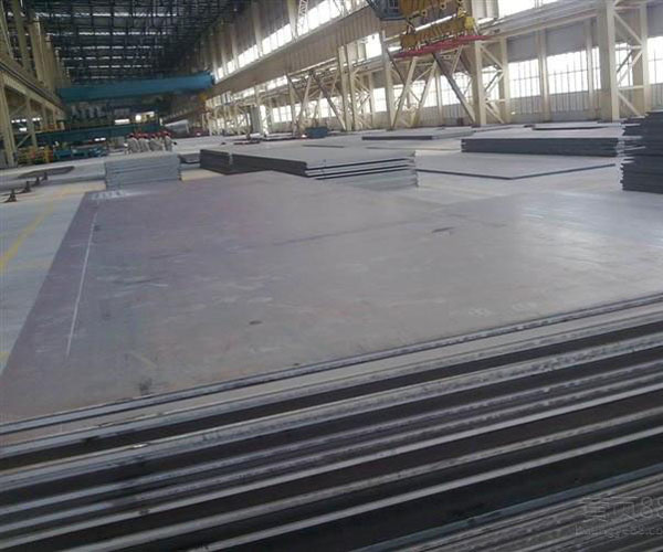 BP370steel plate and BP370 protective steel plate